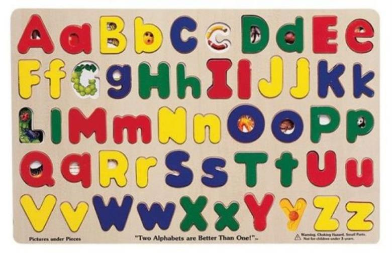 Upper & Lowercase Alphabet Upper & Lowercase Alphabet - ISBN13: